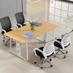 成都板式会议桌椅简约现代时尚会客桌条形洽谈桌办公电脑桌