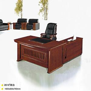 6up扑克之星充值厂家批发爆款家具办公桌配套,班台,总裁台,老板桌2616#