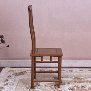 中式家具 仿古家具 实木中式椅 官帽椅
