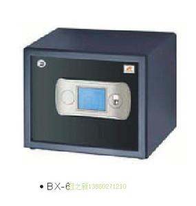 指纹密码保险柜家用 60cm办公入墙保险箱 小型防盗报警保管箱