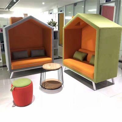 异形沙发定制 休闲沙发